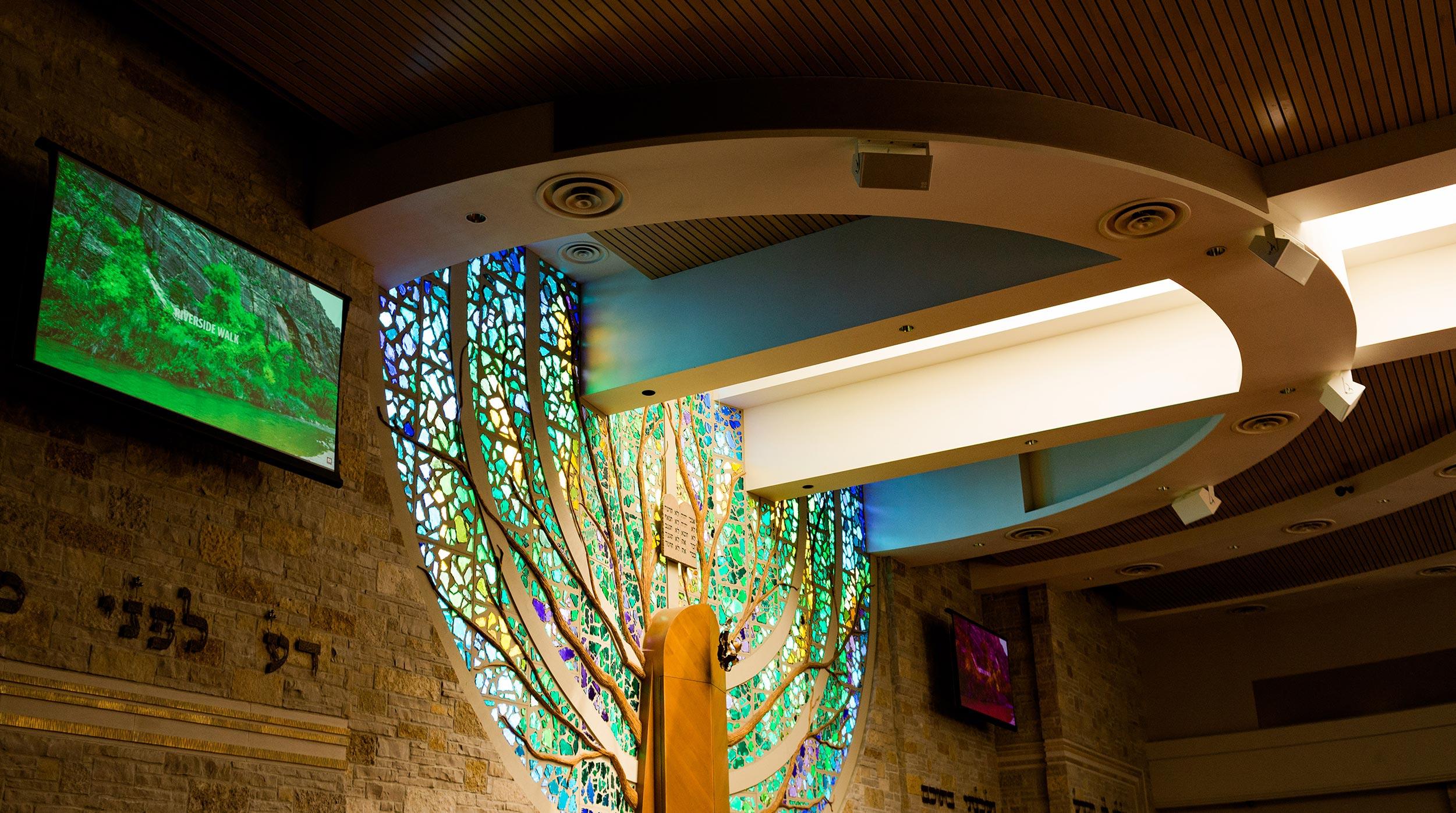 Congregation Shalom Zero-G Screen